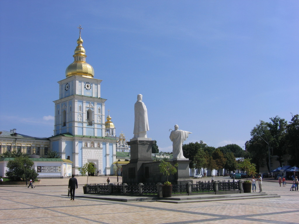 mihaylovskaya