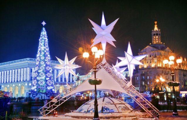 Image result for ukranya yeni yıl