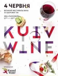 KYIV-WINE