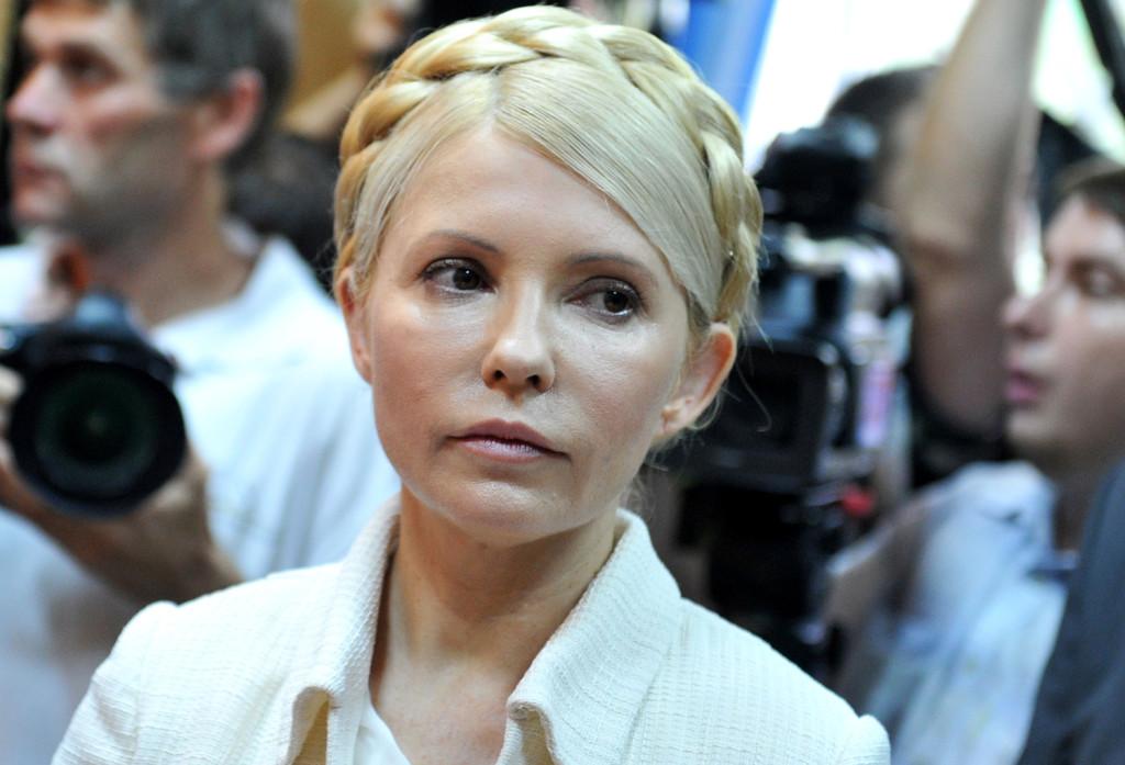 Image: Ukraine's ex-prime minister Yulia Tymoshenko