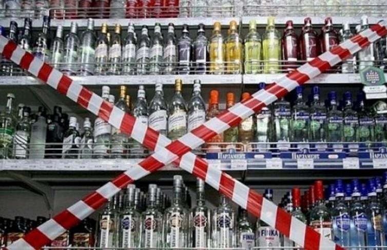 alkolyasak