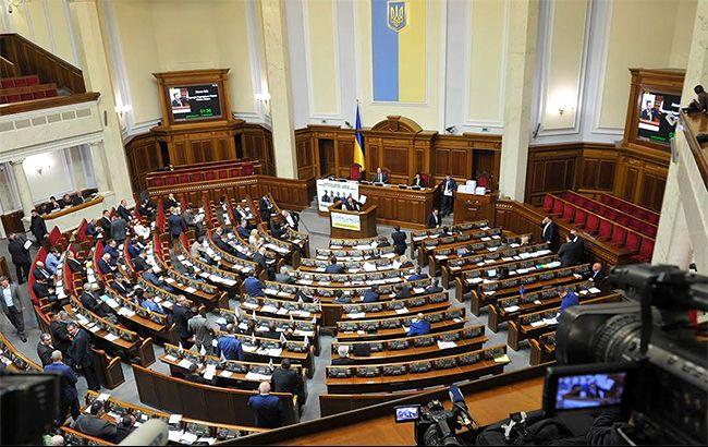 parlamento-ukraynahayat