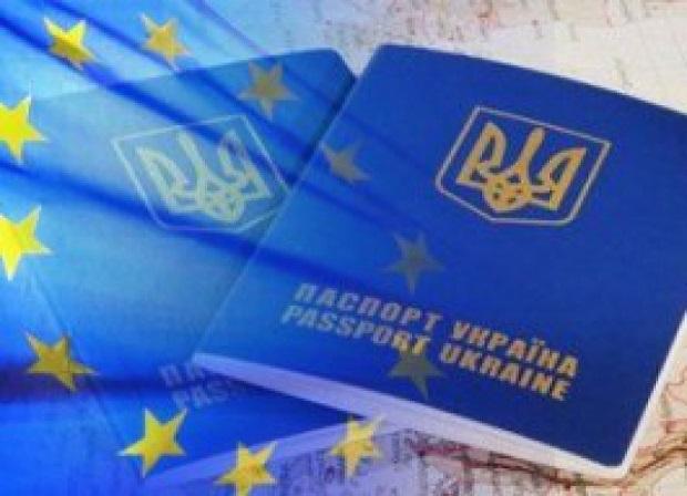 schengen-vize-ukrayna-ukraynahayat
