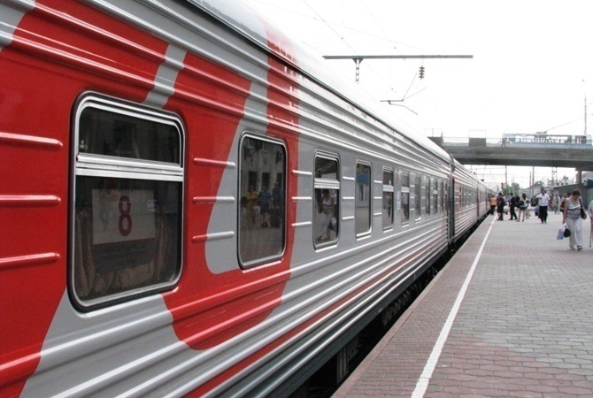 tren-ukrayna-rusya-ukraynahayat