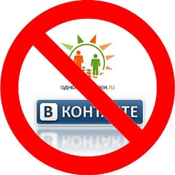 vkontakte-ukraynahayat