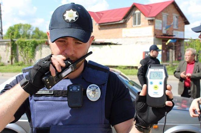 alkol-ehliyet-ukraynahayat