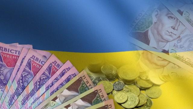 ekonomi-ukrayna-ukraynahayat