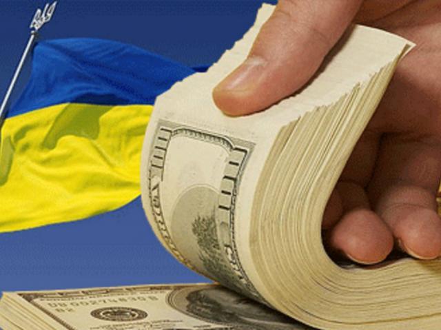 ukrayna-borc-ukraynahayat
