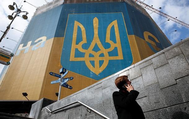 ukrayna-ekonomi-ukraynahayat