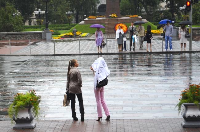ukrayna-hava-ukraynahayat