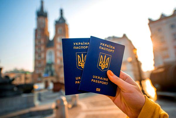 ukrayna-pasaport-ukraynahayat