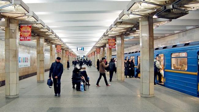 Kiev_metro_ukranahayat