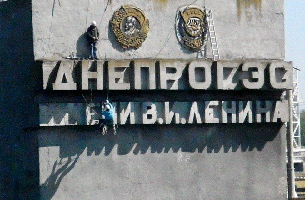 Barajın ismindeki Lenin adı da kaldırıldı. (Fotoğraf: 061.ua)