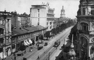 Bir zamanlar Kiev- 2